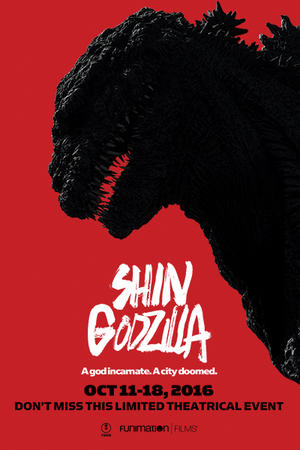 shingodzilla-400x600-box-office