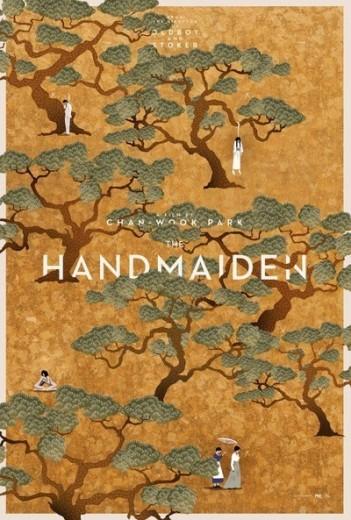 large_handmaiden-poster-2016